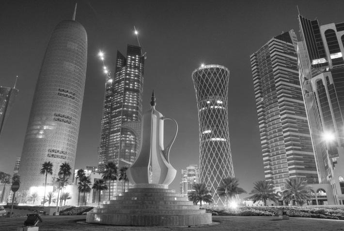 Contactos_Cupido_Doha